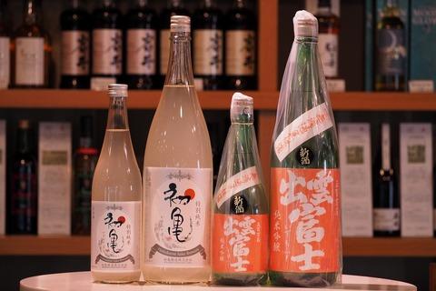 日本酒「出雲富士」「初亀」 #日本酒 #新酒 #初亀 #出雲富士