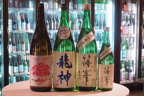 日本酒・新酒②「AKABU」「篠峯」「龍神」