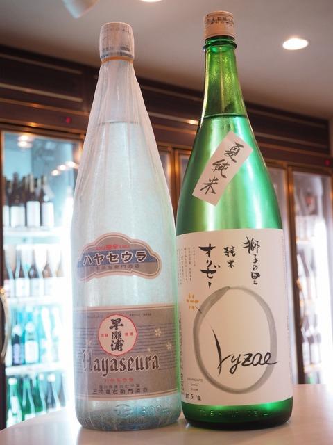 日本酒「早瀬浦」「獅子の里」入荷 イギリスで初のSakeの蔵元誕生!