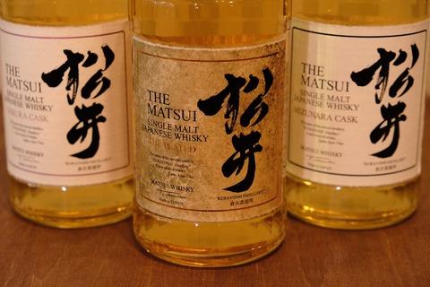 【新規お取扱ウイスキー】シングルモルト松井(倉吉蒸溜所)