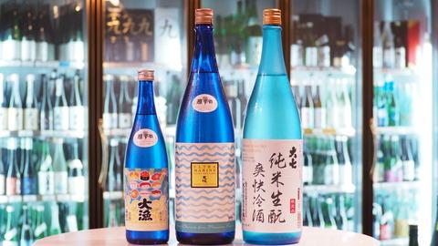 日本酒「天吹」「大七」 #日本酒 #天吹 #大七 #伊勢五本店