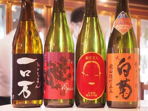 日本酒「ロ万」「龍力」「東洋美人」「大典白菊」入荷しました!クリスマスまであと4日、ちなみにロシアのクリスマスは1月に。