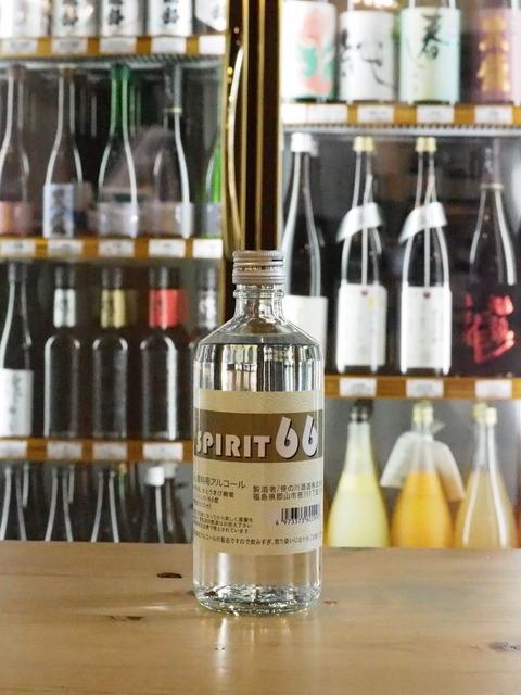 高濃度アルコール「SPIRIT 66」が入荷いたしました!