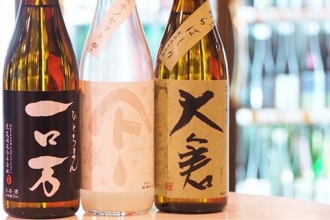 日本酒「一ロ万」「やまとしずく」「大倉」 #日本酒 #伊勢五本店