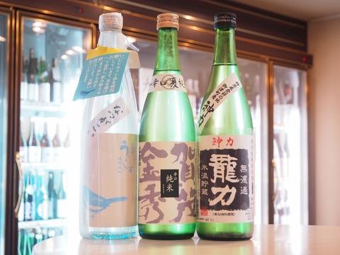 日本酒「庭のうぐいす」「賀茂金秀」「龍力」 #うちの子どうしてこうなった選手権 というタグが面白い!