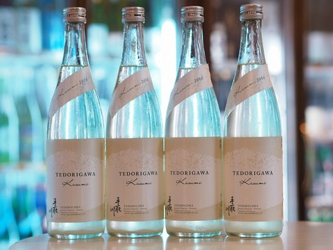 日本酒「TEDORIGAWA KASUMI」 ラッコが寝るときは。