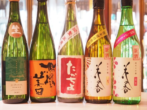 コンビニの数より寺の数の方が多いらしいです。日本酒「賀茂金秀(13)」「鳳凰美田(芳)」「たかちよ(赤)」「花の香(純米、純吟)」入荷しました!