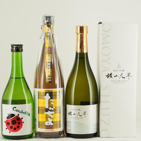 【日本酒】「横山元年」「たかちよ」「コチネレ」入荷しました!