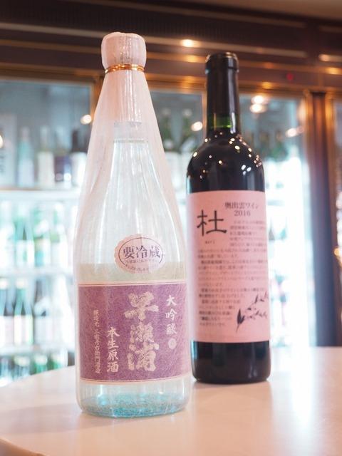 """日本酒「早瀬浦」 ワイン「奥出雲ワイン」 ダメージ・ジーンズを超える""""jindows""""とは?"""