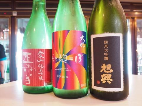 日本酒「旭興」「大那」「正雪」 ワンピース実写化 米国で。