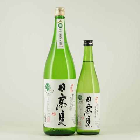 【日本酒】「日高見 純米 初しぼり 無濾過生酒」入荷致しました!