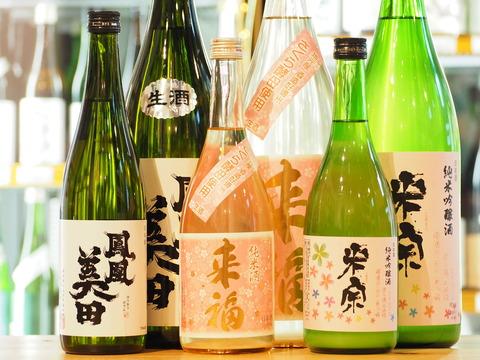 日本酒「鳳凰美田」「来福」「米宗」が入荷しました!