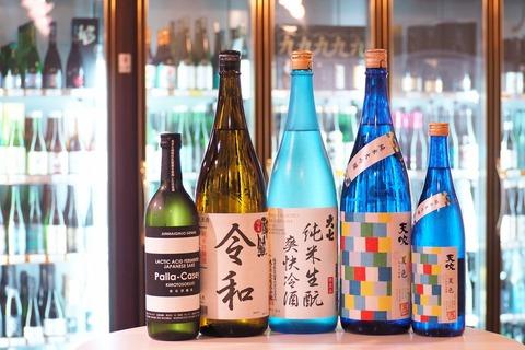 日本酒「酔鯨」「大七」「天吹」「江戸開城」