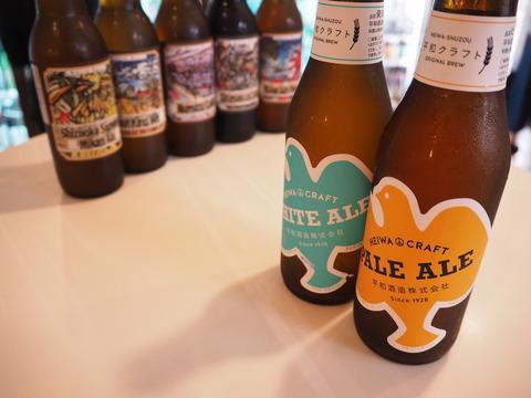 『紀土 KID』の平和酒造から、クラフトビール販売開始!