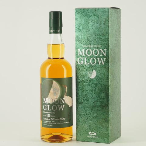 ウイスキー「 MOON GLOW リミテッドエディション2020」入荷しました!