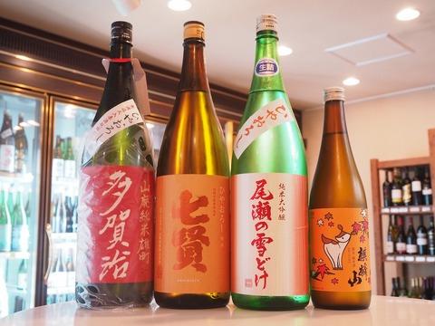秋のお酒がスタート! 日本酒「多賀治」「七賢」「麒麟山」