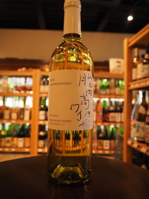 【中目黒】胎内高原ワイン 販売開始です!