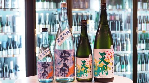 日本酒「米宗」「天明」 #日本酒 #米宗 #天明 #伊勢五本店