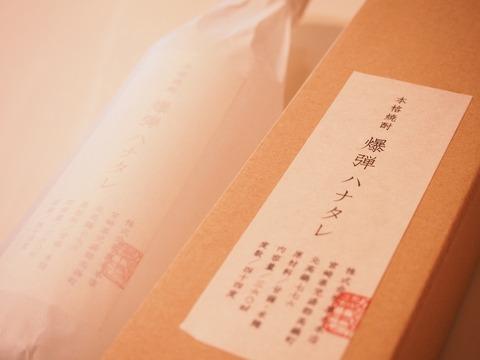 冷凍庫に入れてから飲むのがおすすめ、パーシャルショットでも美味しい『爆弾ハナタレ』再入荷しました!#黒木本店 #焼酎