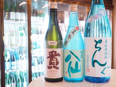 日本酒「貴」「陸奥八仙」 焼酎「ちんぐ」入荷! 酒のラベルに使われるフォントの大きさにも実は決まりがあります。