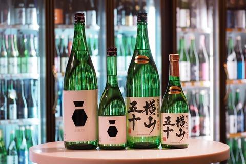 日本酒「正雪」「横山五十」入荷! #日本酒 #正雪 #横山五十