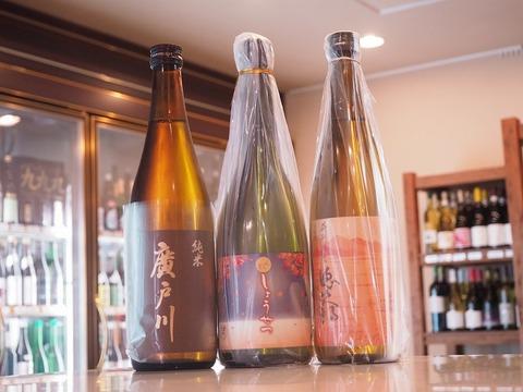 日本酒「廣戸川」「しょうせつ」「徳次郎(再入荷)」 日本の100歳以上の人口が過去最高に