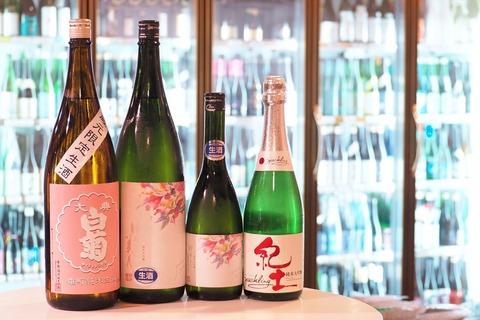日本酒「ゆきの美人」「紀土」「大典白菊」