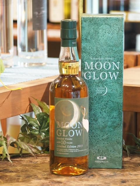 【ウイスキー】若鶴酒造 三郎丸蒸留所「MOON GLOW Limited Edition」