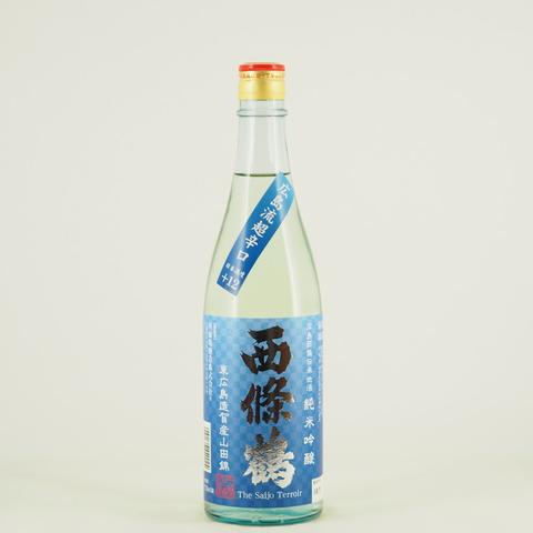 【日本酒】「西條鶴 広島流超辛口」入荷しました!