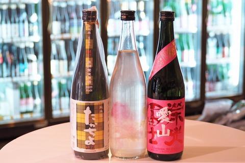 日本酒「たかちよ ai77」「仙禽 さくら」「榮光冨士 愛山」