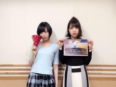 【悲報】最新の佐倉綾音さん、かわいすぎwwwwwwwwwwwwwwwww