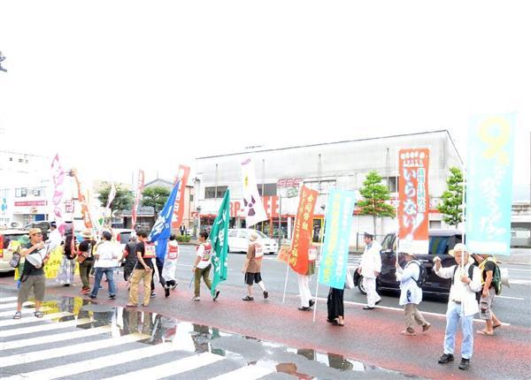 長崎平和式典、祈りの場で非常識な大音量デモ「打倒安倍!」「原発反対!」「沖縄基地反対!」「原爆は日本によるアジア侵略の結果だ!」