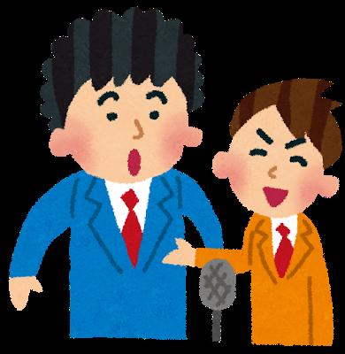 【朗報】ダンディ坂野さん(52)、「ゲッツ!」だけでお笑い界を20年以上も生き抜いてしまう