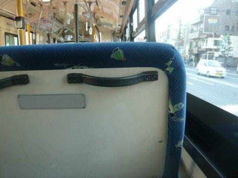 バス運転士だけど写真撮ってるヲタクにピースした結果wwwwwww