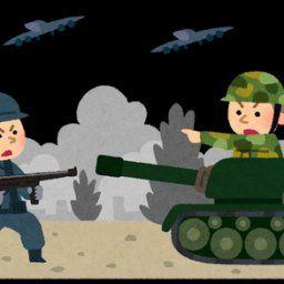 日本「零戦!」ドイツ「パンツァー!」ソ連「カチューシャ!」