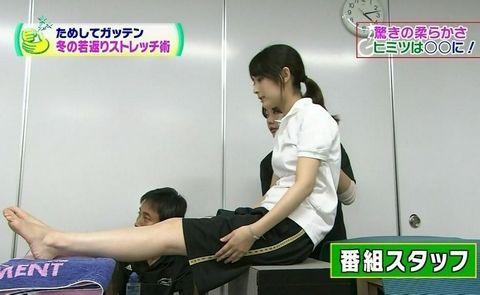 NHK美人女性スタッフの無修正下半身が全国に晒されるwwwww