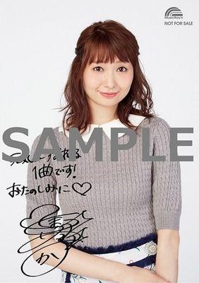 【悲報】戸松遥さん(27)、ガチで老ける