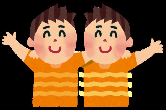 福士蒼汰&中川大志、番組共演でネット混乱「そっくり」「見分けつかない」「脳内バグる」
