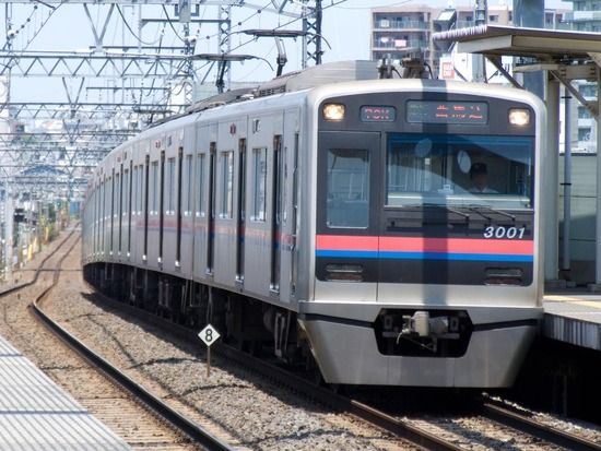 正直見下してる東京の鉄道路線wwwwwwwww