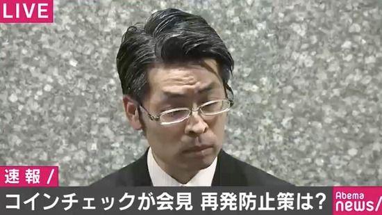 【悲報】昨日のコインチェックの記者会見「お答えできない」ばっかで草wwwwww