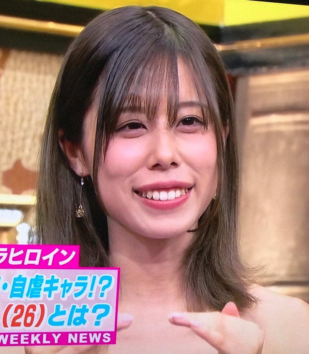 彡(゚)(゚)「有村架純ちゃんかわええなあ…   おっ、お姉ちゃんがおるんか!検索したろ!」