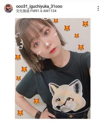 【悲報】美人声優の井口裕香さん、タヌキ顔なのにキツネを着てしまうwwwwww