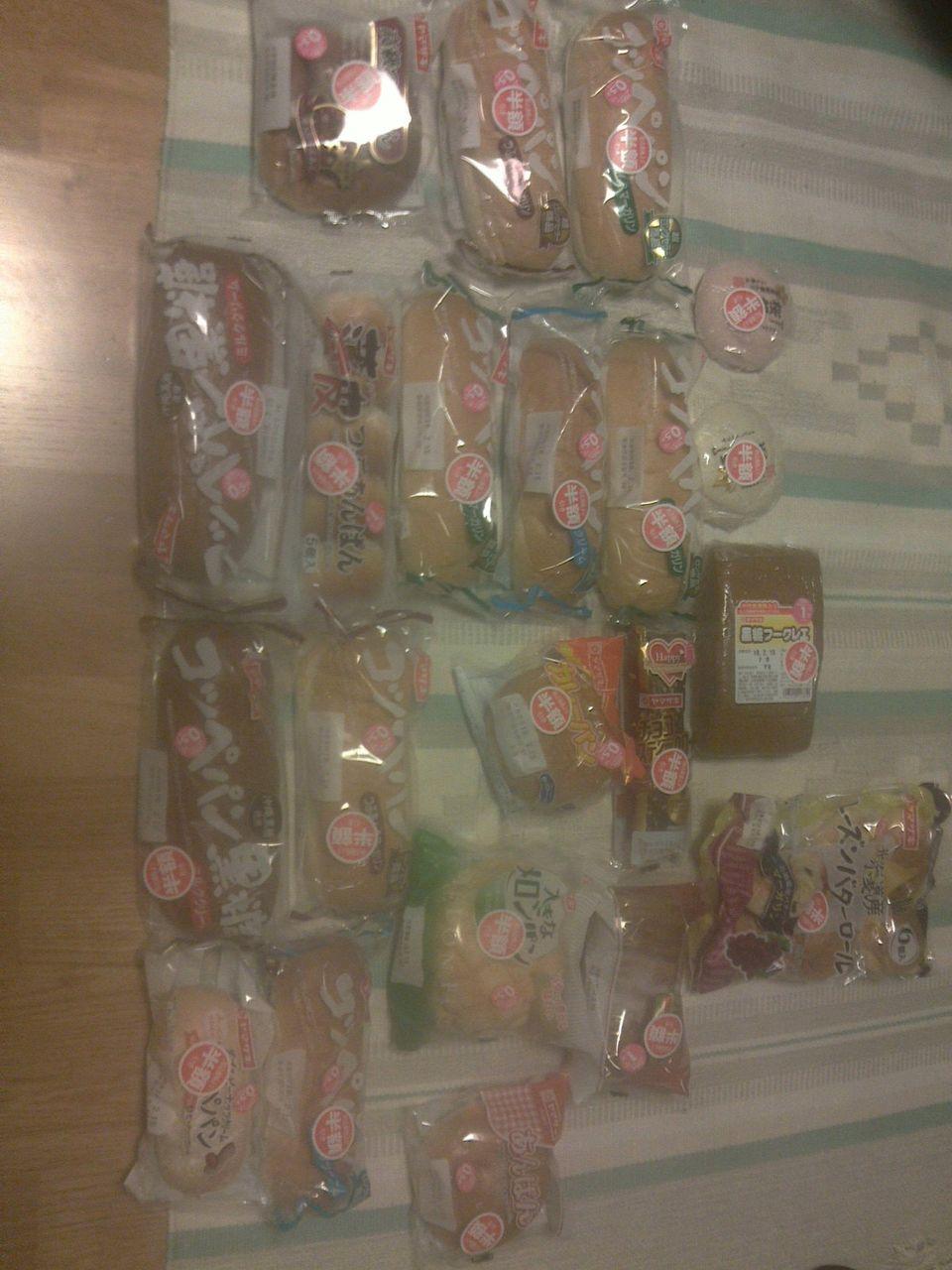【朗報】店行ったら半額のパンが大量に売ってたから21個買ってきたwww(※画像あり)