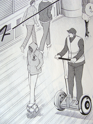 漫画家「登山取られた…バドミントン取られた…競輪取られた…将棋取られた…」