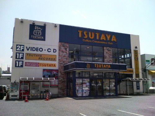 【悲報】TSUTAYAさん、閉店しまくりでヤバい