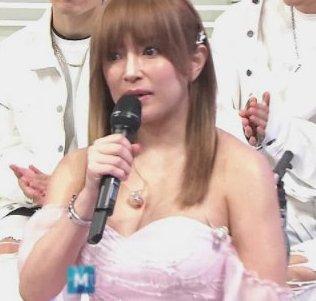【悲報】浜崎あゆみのライブ、返金して欲しいレベルだと猛クレームが殺到する事態に?!!!
