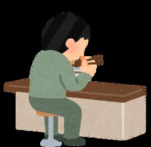 【グルメ】初めて「一蘭」でラーメン食った結果wwww