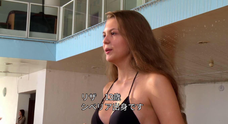 ロシアの女の子、発育が良すぎてしまう