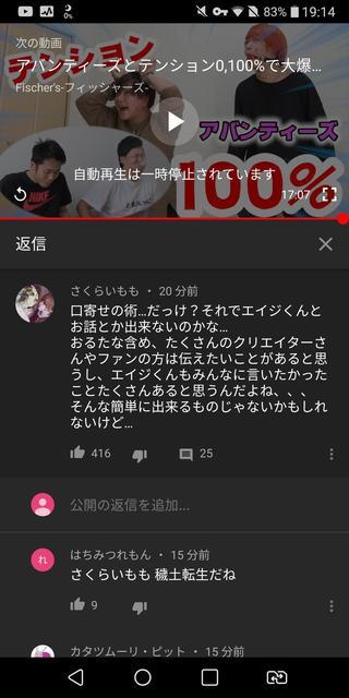 【悲報】亡くなったYouTuberのコメント欄、もはやカルト宗教状態