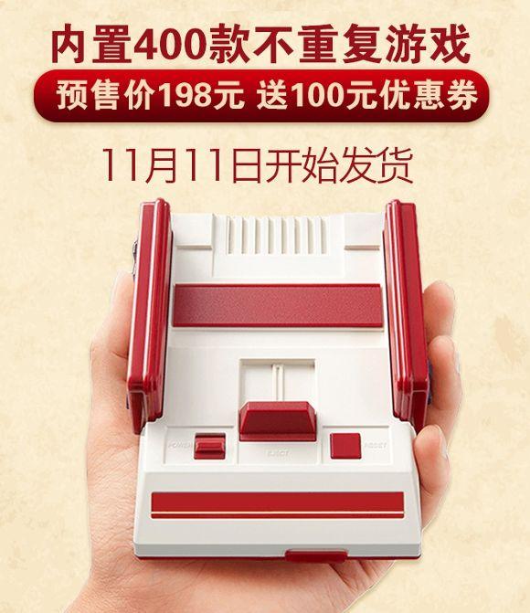 中国 ミニファミコンの海賊版がマッハで登場! なんと収録タイトル数は400本!